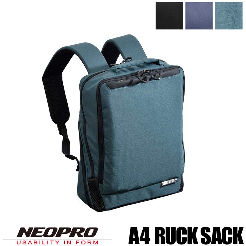 ビジネスバッグ メンズ 軽量 ブランド NEOPRO KARUXUS ネオプロ カルサス リュック リュックサック バックパック デイパック ビジネスリュック A4 撥水加工 2-082 エンドー鞄 ビジネス 通勤 出張 就活 リクルート ビジカジ カジュアル 父の日 人気