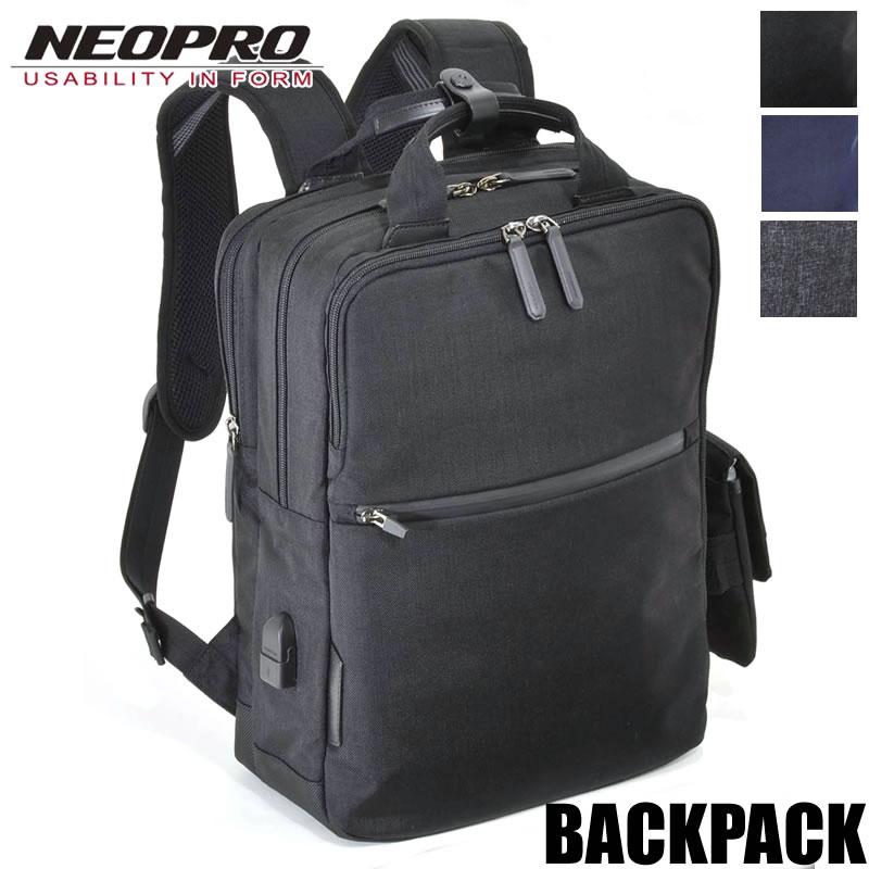NEOPRO Connect バックパック 2-770 ネオプロ コネクト リュックサック ビジネスバッグ メンズ 大容量 通勤 通学 出張 USB パソコン バッテリーポケット 多機能 A4