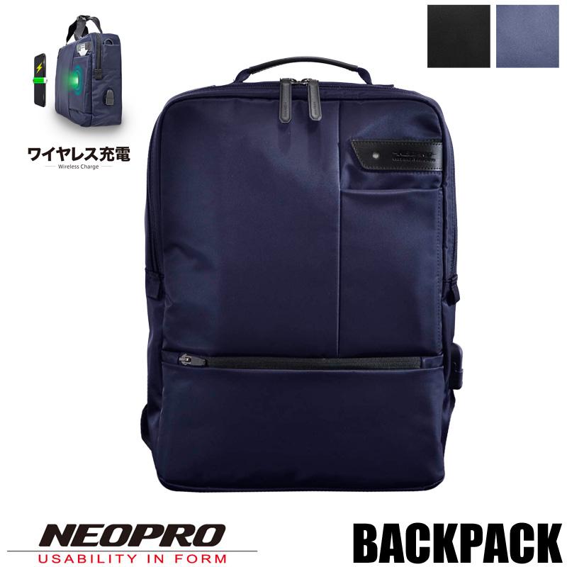 ビジネスバッグ メンズ ブランド NEOPRO Connect Wireless ネオプロ コネクトワイヤレス リュック リュックサック バックパック デイパック ビジネスリュック 2-841 エンドー鞄 A4 通勤 出張 就活 リクルート USB 充電 スマホ パソコン ワイヤレス 多機能