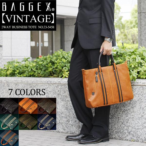【P10倍・送料無料】BAGGEX ビジネスバッグ トートバッグ VINTAGE 23-5458 ヴィンテージ感溢れる素材 ビジネスシーン 出張 通勤 B4 2WAY ショルダーバッグ メンズ ブリーフケース ブランド 人気 プレゼントに ギフト