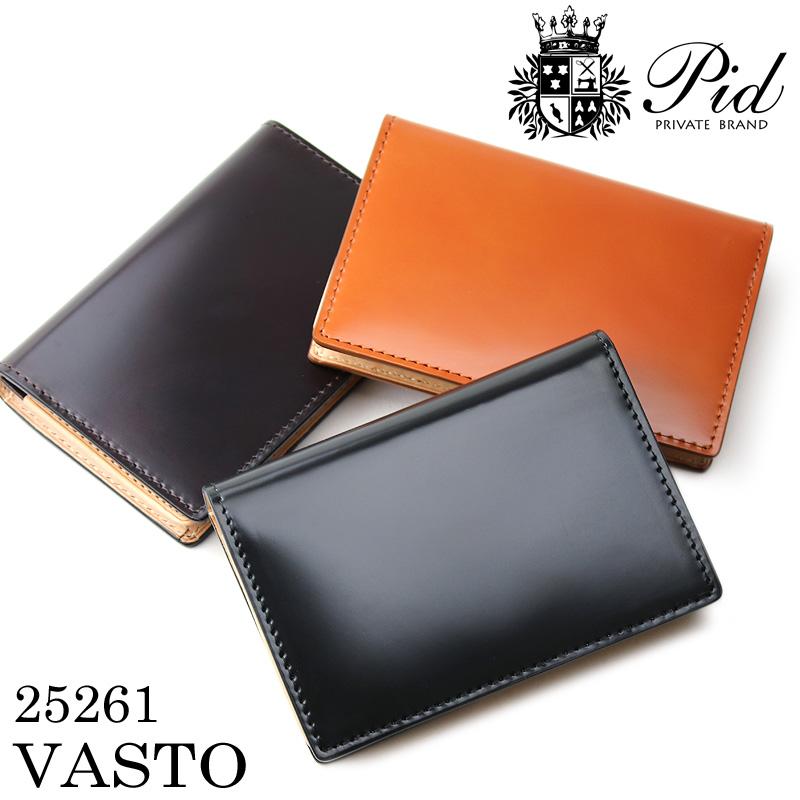 カードケース PID VASTOシリーズ 名刺入れ 25261 ヴァスト ピーアイディー カードポケット 大容量 40枚 定期入れ パスケース メンズ レザー コードバン レディース カード 革 本革