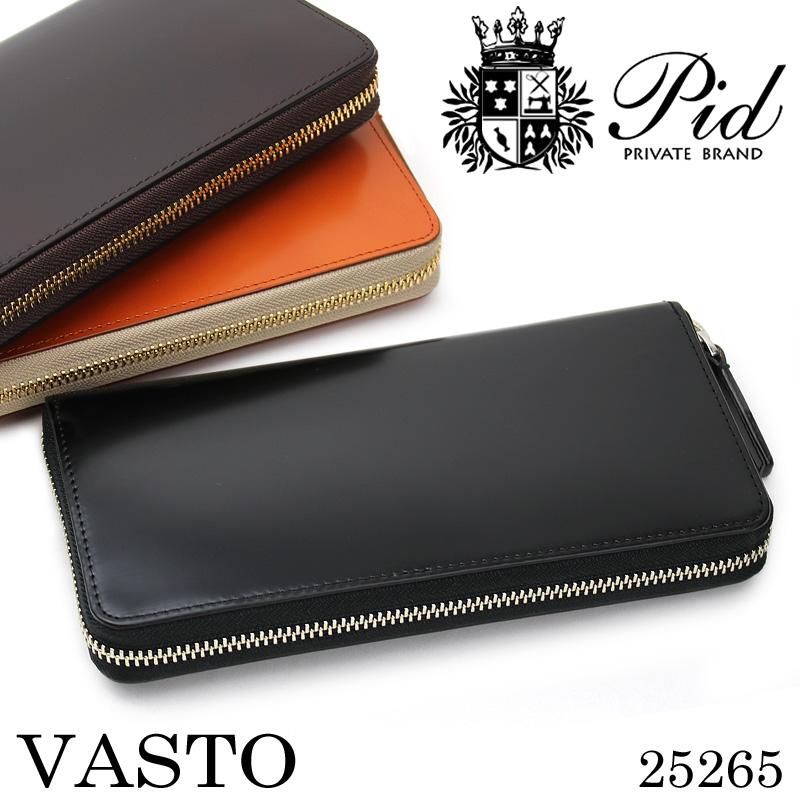 長財布 PID VASTOシリーズ ラウンドファスナー長財布 25265 ヴァスト ピーアイディー メンズ 小銭入れあり レザー コードバン レディース 革 本革