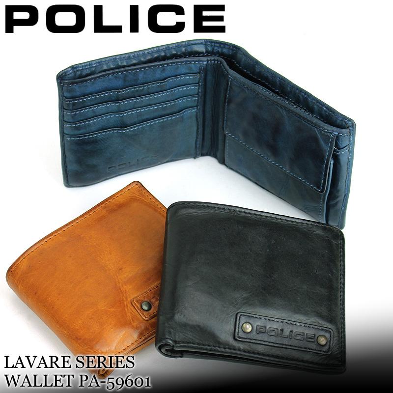 二つ折り財布 小銭入れあり POLICE ポリス 本革 LAVARE ラヴァーレ メンズ PA-59601 牛革 黒 紺 ブラック キャメル ネイビー ブランド