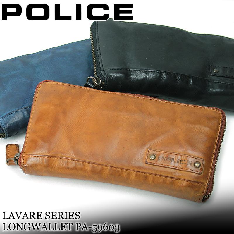 ラウンドファスナー長財布 小銭入れあり POLICE ポリス 本革 LAVARE ラヴァーレ メンズ PA-59603 牛革 レザー 黒 紺 ブラック キャメル ネイビー ブランド ロングウォレット
