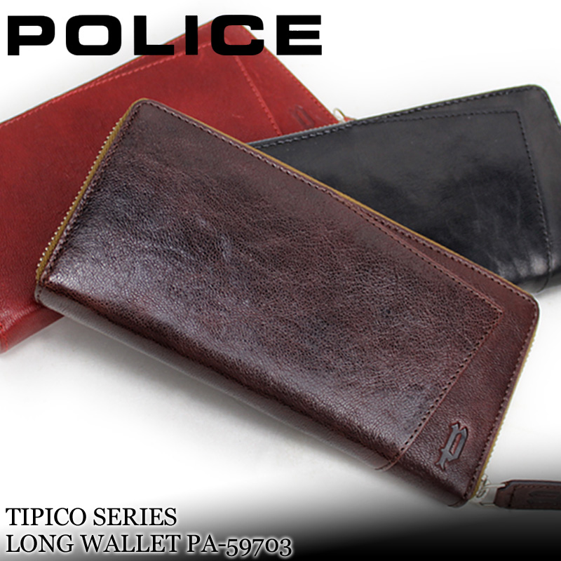 ラウンドファスナー長財布 POLICE ポリス 本革 TIPICO ティピコ メンズ PA-59703 牛革 黒 茶 ブラック ダークブラウン ワイン
