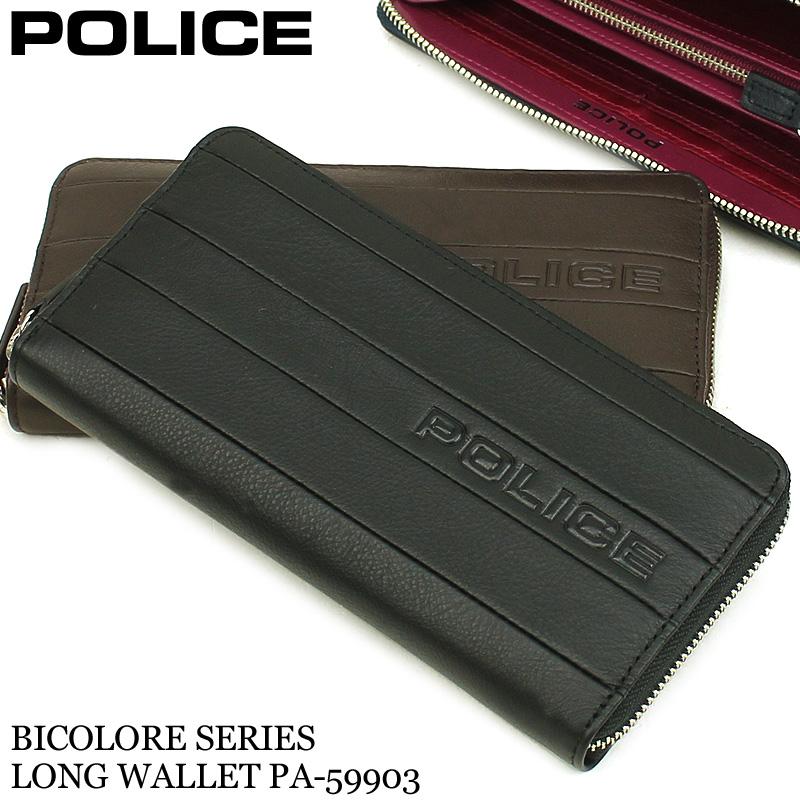 POLICE ポリス BICOLORE ビコローレ ラウンドファスナー長財布 小銭入れあり 札入れ 普段使い デイリー ビジネス メンズ カジュアル オシャレ ブランド イタリアンレザー 本革 レザー 財布 さいふ サイフ