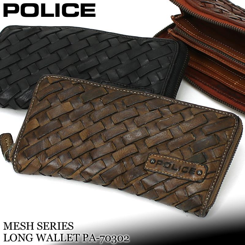 POLICE ポリス MESH メッシュ ラウンドファスナー長財布 小銭入れあり 普段使い デイリー ビジネス メンズ カジュアル オシャレ ブランド 軽量 洗い加工 牛革 本革 レザー 札入れ 財布 さいふ サイフ ウォレット 人気 PA-70302