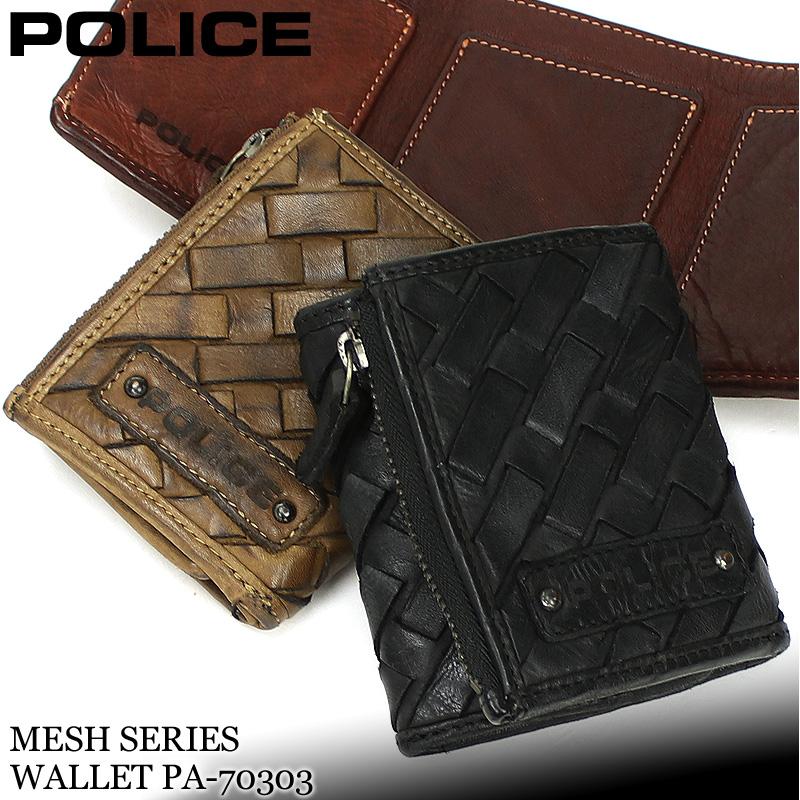 POLICE ポリス MESH メッシュ 三つ折り財布 小銭入れあり 普段使い デイリー ビジネス メンズ カジュアル オシャレ ブランド 軽量 洗い加工 牛革 本革 レザー 札入れ 財布 さいふ サイフ ウォレット 人気 PA-70303