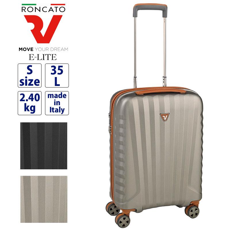 RONCATO ロンカート E-LITE イーライト 35L 1~2泊 スーツケース キャリーケース キャリーバッグ ジッパー式 4輪 海外旅行 国内旅行 旅行 出張 TSAロック ポリカーボネート 牛革付属 トラベル 旅行用かばん トラベルバッグ 超軽量 機内持ち込み 10年保証 イタリア製 5223