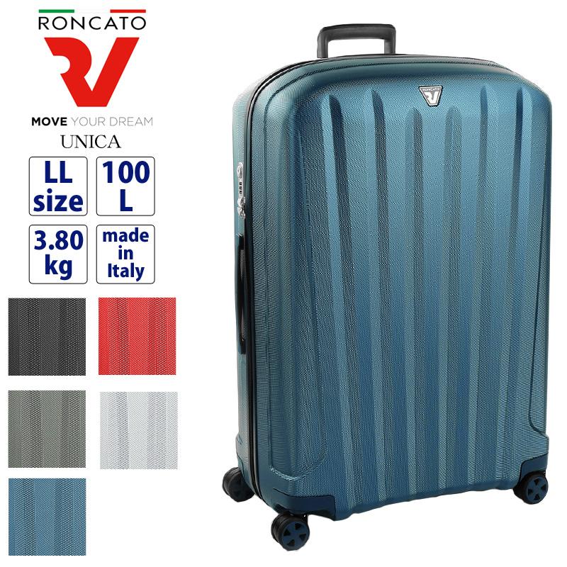 RONCATO ロンカート UNICA ユニカ 100L 7~10泊 大容量 スーツケース キャリーケース キャリーバッグ ジッパー式 4輪 海外旅行 国内旅行 旅行 出張 ビジネス TSAロック ポリカーボネート トラベル 旅行用かばん トラベルバッグ 超軽量 10年保証 イタリア製 5611