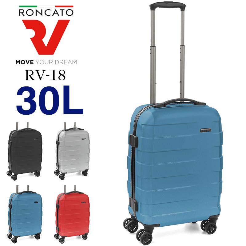 RONCATO ロンカート RV-18 35L 1~2泊 スーツケース キャリーケース キャリーバッグ ジッパー式 4輪 海外旅行 国内旅行 旅行 出張 ビジネス TSAロック ポリカーボネート トラベル 旅行用かばん トラベルバッグ 超軽量 機内持ち込み 5年保証 ヨーロッパ製 5803