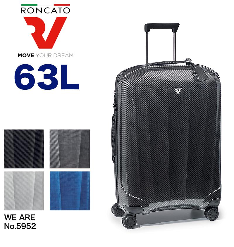 RONCATO ロンカート WE ARE ウイアー 5952 70L 4~6泊 スーツケース キャリーケース キャリーバッグ ジッパー式 4輪 海外旅行 国内旅行 旅行 出張 TSAロック トラベル 旅行用かばん トラベルバッグ 超軽量 10年保証 イタリア