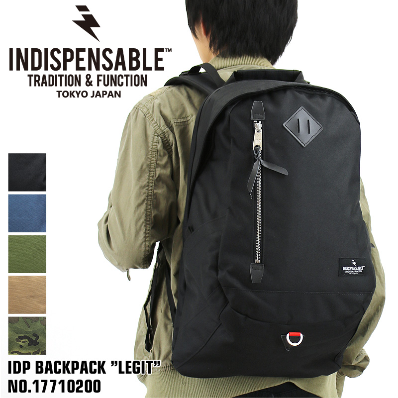 INDISPENSABLE インディスペンサブル IDP BACKPACK