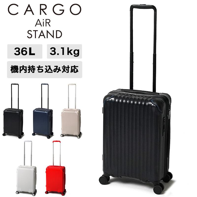 スーツケース 機内持ち込み Sサイズ CARGO 軽量 ハード キャスターストッパー CAT558ST カーゴ スタンド STAND キャリーケース ファスナー ジッパー 36L 1~2泊 TSAロック 4輪 静音 旅行 出張 メンズ レディース 国内旅行 修学旅行