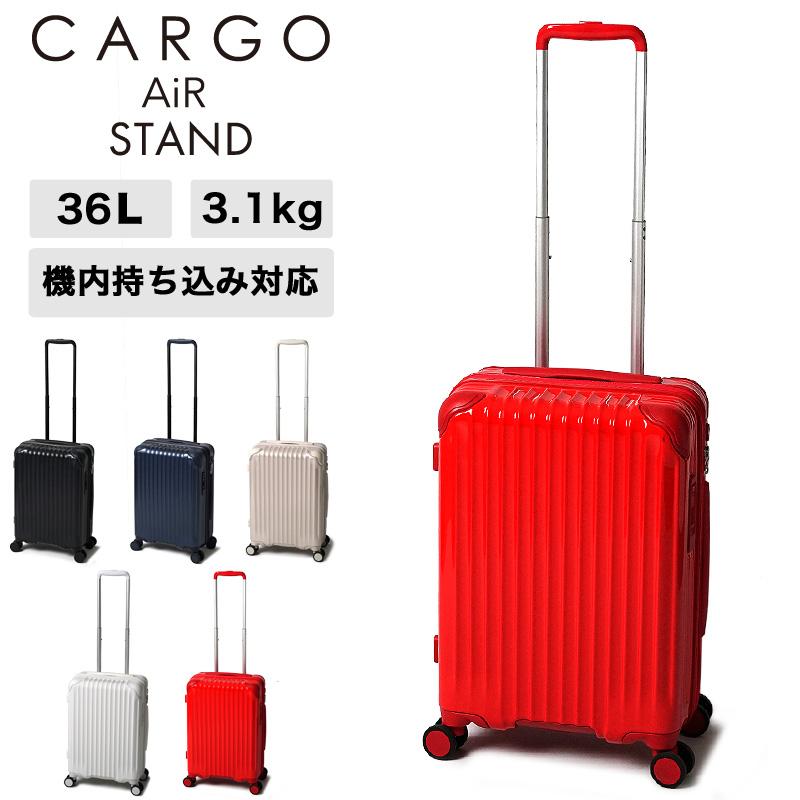 スーツケース 機内持ち込み Sサイズ CARGO 軽量 ハード キャスターストッパー CAT558ST カーゴ スタンド STAND キャリーケース ファスナー ジッパー 36L 1~2泊 TSAロック 4輪 静音 旅行 出張 レディース メンズ 国内旅行 修学旅行