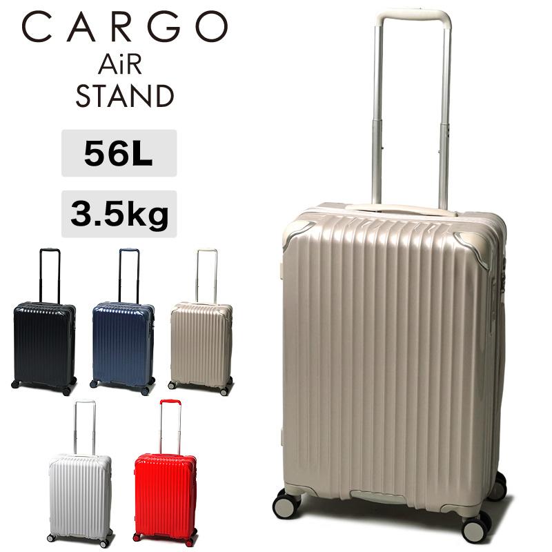 スーツケース Mサイズ CARGO 軽量 ハード キャスターストッパー CAT635ST カーゴ スタンド STAND キャリーケース ファスナー ジッパー 56L 3~5泊 TSAロック 4輪 静音 旅行 出張 レディース メンズ 国内旅行 海外旅行 修学旅行