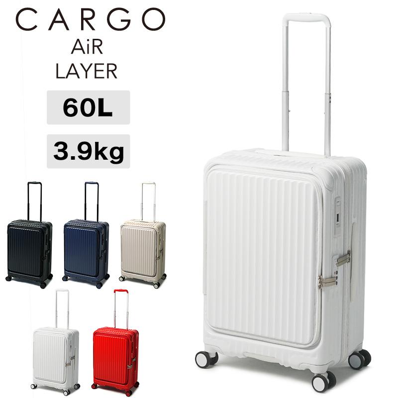 スーツケース 機内持ち込み フロントオープン Mサイズ CARGO 軽量 ハード キャスターストッパー CAT648LY カーゴ エアレイヤー AiR LAYER キャリーケース ファスナー 60L 3~5泊 TSAロック 8輪 静音 旅行 出張 メンズ レディース