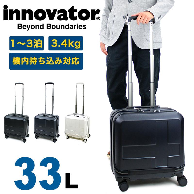 【正規品 2年保証】 ビジネスキャリー イノベーター 機内持ち込み INV36 innovator TSAロック 1泊~3泊 33L 4輪 ハード ジッパータイプ メンズ レディース サイレントキャスター ファスナー 国内旅行 修学旅行 海外旅行 トラベル ビジネス スーツケース