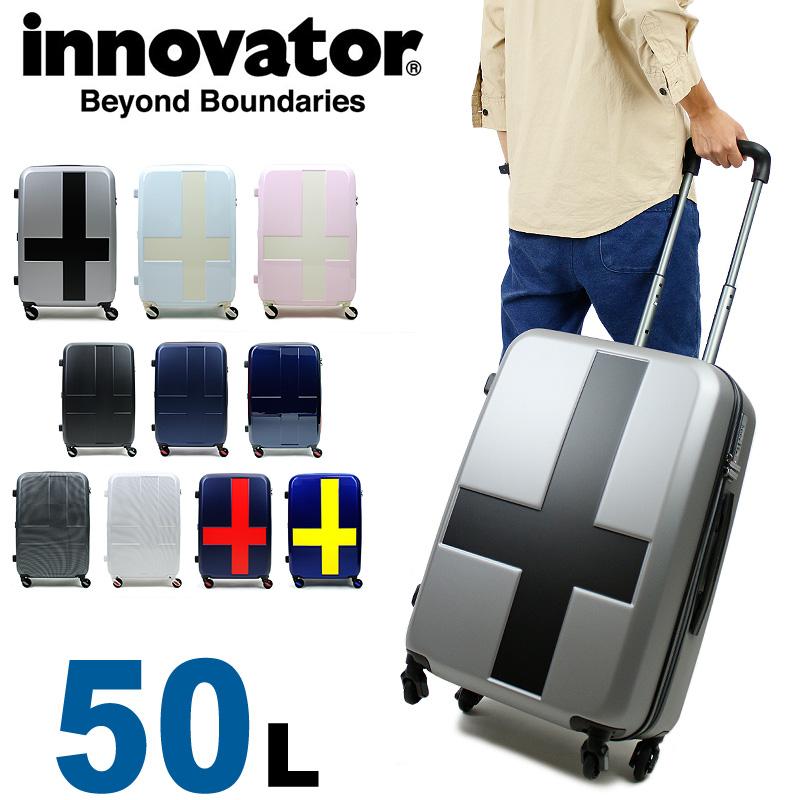 【正規品 2年保証】 スーツケース イノベーター INV55 INV55T innovator TSAロック 1泊~3泊 50L ハード ジッパータイプ Mサイズ メンズ レディース 静音キャスター ファスナー 国内旅行 修学旅行 海外旅行 トラベル