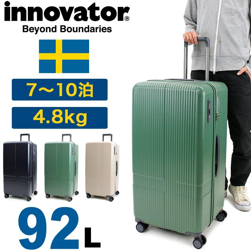 【正規品 2年保証】 スーツケース イノベーター Extreme Journey INV80 innovator TSAロック ダイヤル Lサイズ 7泊~10泊 92L 8輪 大容量 ジッパータイプ メンズ レディース ファスナー 国内旅行 修学旅行 海外旅行 トラベル キャリーケース ハード サイレントキャスター