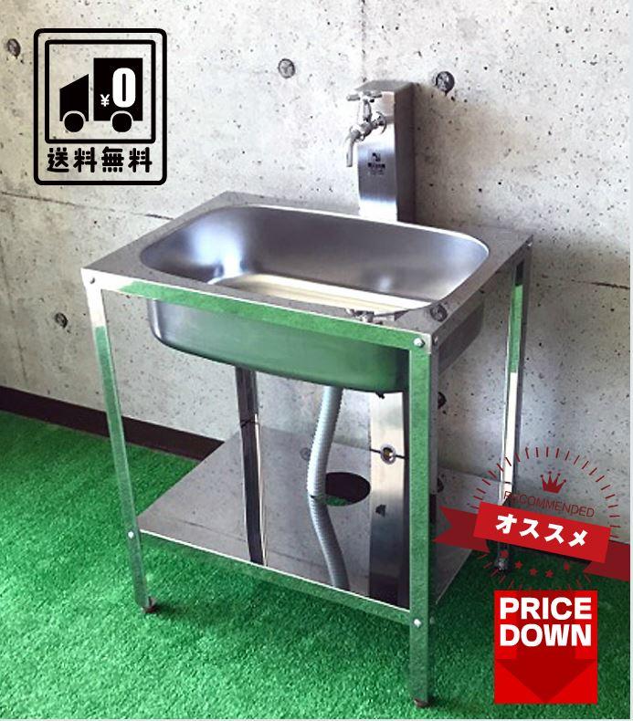 【10%OFF】ガーデンパン DIY 流し台 屋外 水栓 簡易流し台 【SG-6SC】 ガーデニング 家庭菜園ステンレス ガーデンシンク H700
