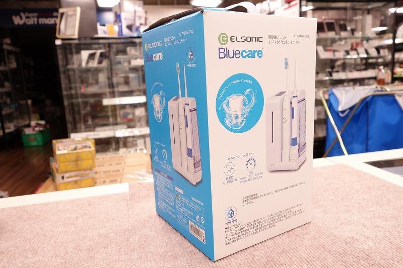 【未使用】 エルソニック ELSONIC 電動歯ブラシ+オゾン水ジェットウォッシャー EES-DTWF202 【SS2006T】