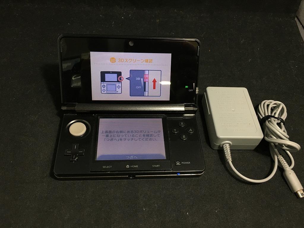ニンテンドー Nintendo 3DS CTR-001 コスモブラック 中古 海外限定 発売モデル