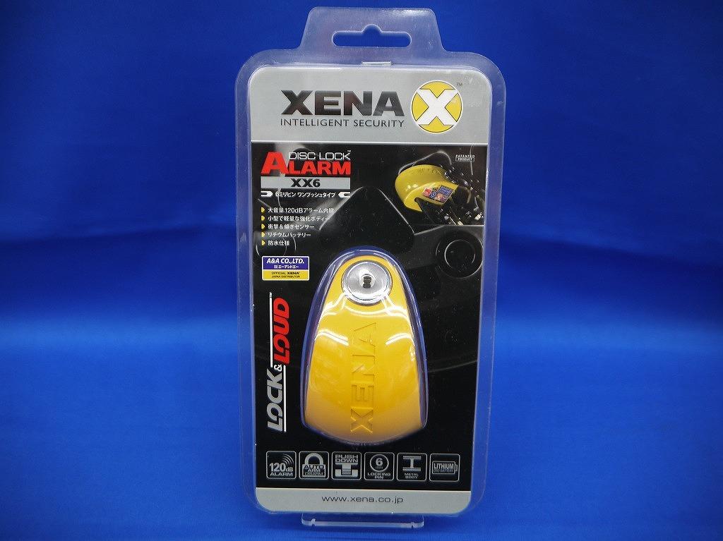 付与 XENA ディスクロックアラーム イエロー WEB限定 中古 XX6-Y