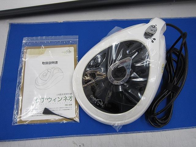 <スーパーセール値下げ商品!> エコワン エコワン UV寝具用掃除機 HC-350 【中古】