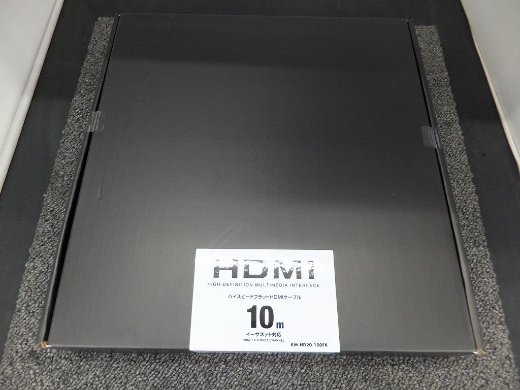 ■値下げセール開催中■ 未使用 サンワサプライ お求めやすく価格改定 SANWA 休み SUPPLY フラットタイプ 10m ブラック HDIMケーブル 4K対応
