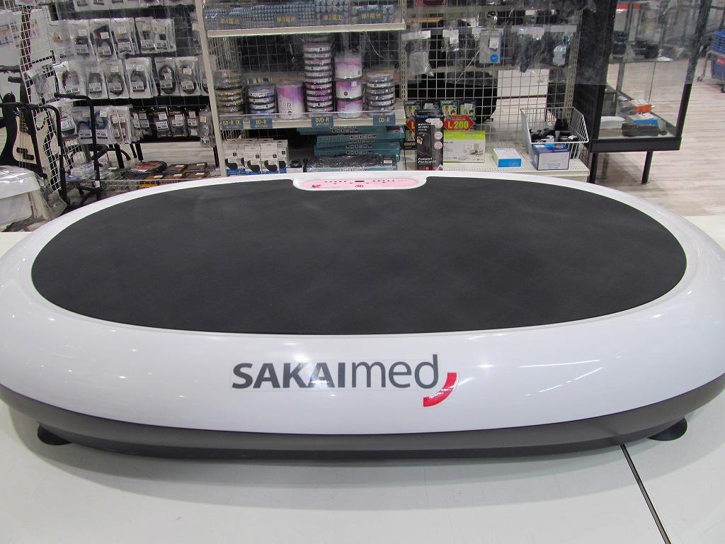 SAKAImed 誕生日 お祝い フィットネスマシーン POB-100 中古 期間限定の激安セール