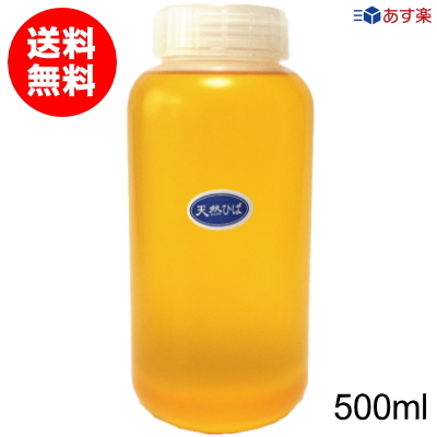 たっぷり使えるボトル入り『青森ひば油100%(原液)』500ml[※業務用]【送料無料】