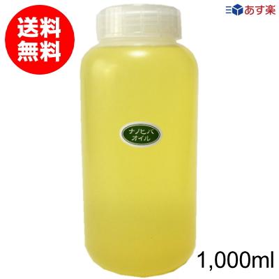 たっぷり使えるボトル入り『水溶性青森ヒバ油(ナノヒバオイル)』1000ml[※業務用]【送料無料】