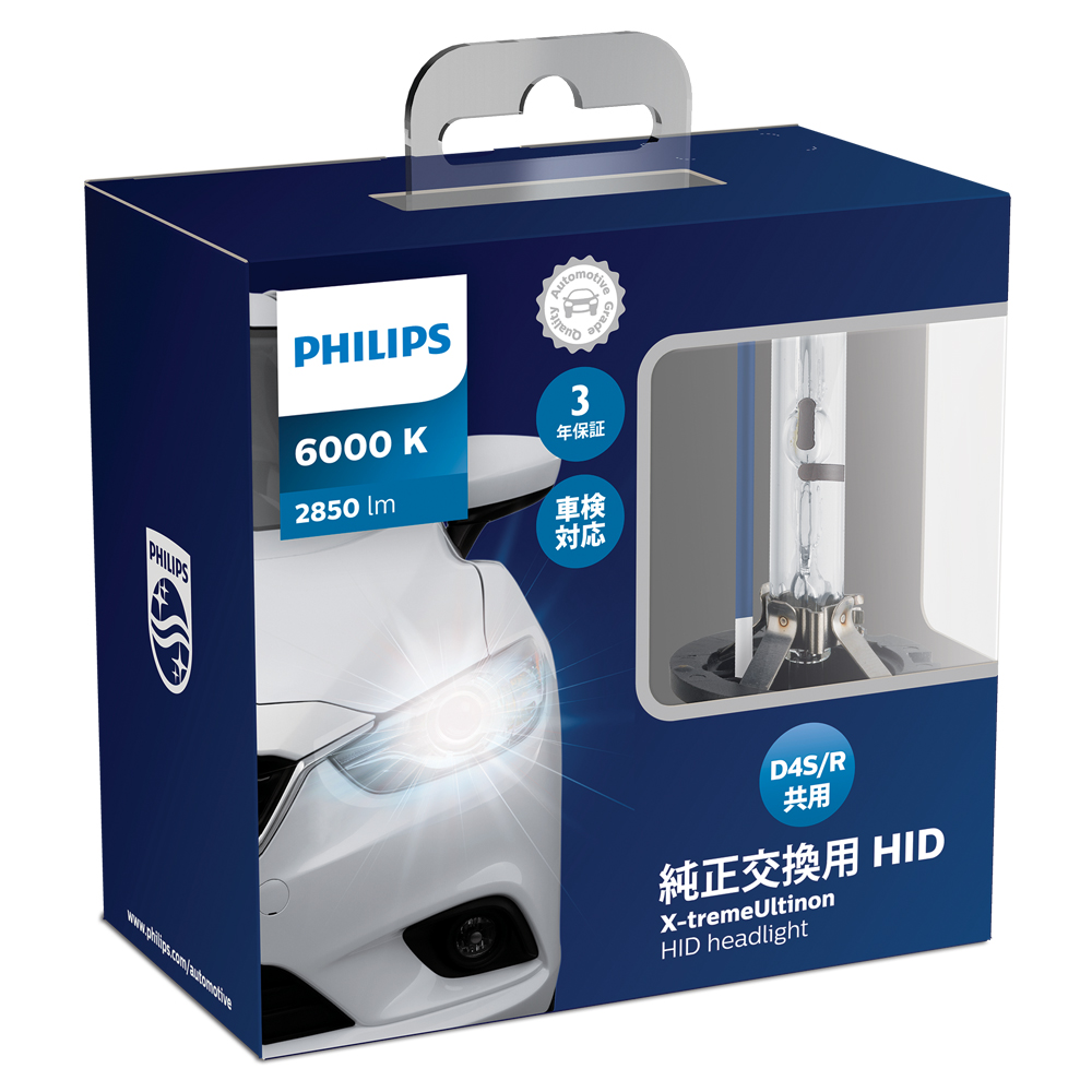 PHILIPS(フィリップス) HIDバルブ エクストリームアルティノン 6000K D4S/D4R 2850lm