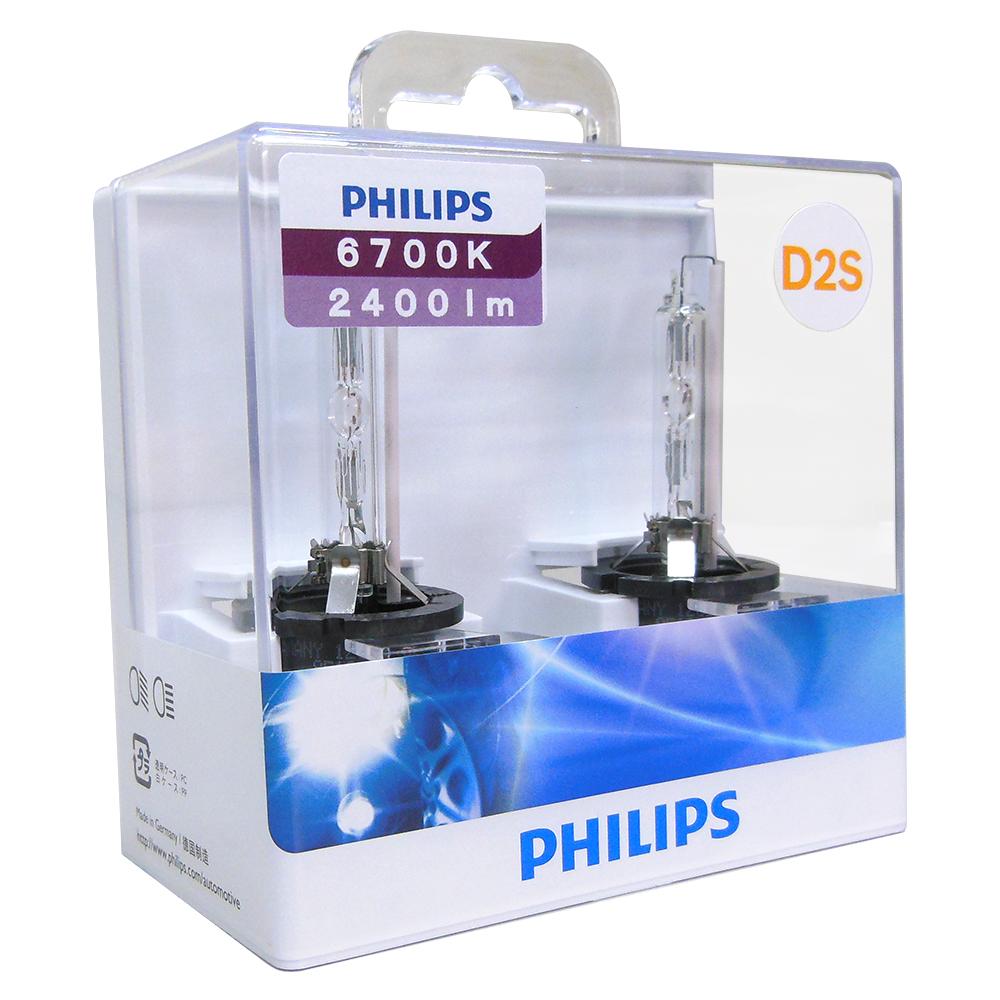 純正交換HIDバルブ 6700K/2400lm D2S PHILIPS(フィリップス)社製