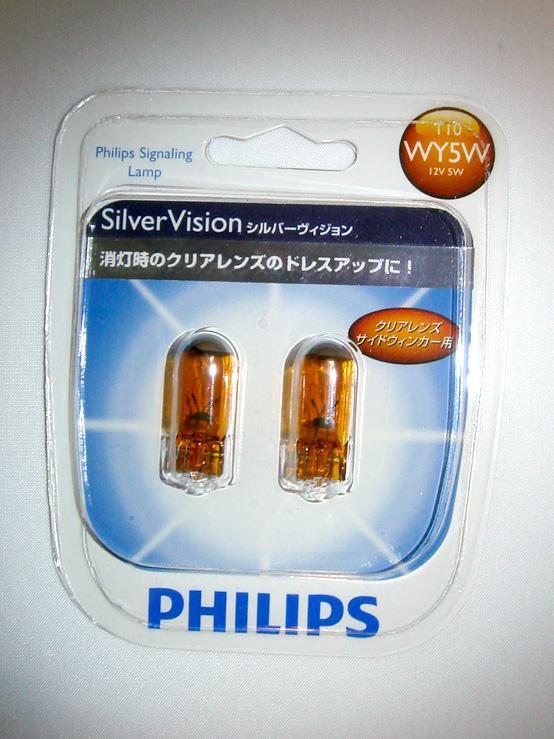 PHILIPS (飛利浦) 銀視覺銀視覺 WY5W (T10)