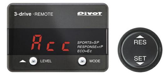 【プレゼント付き】スロコン スロットルコントローラー オートクルーズ 3DRIVE REMOT(リモート)車種別ハーネス&ブレーキハーネス付 PIVOT(ピボット)