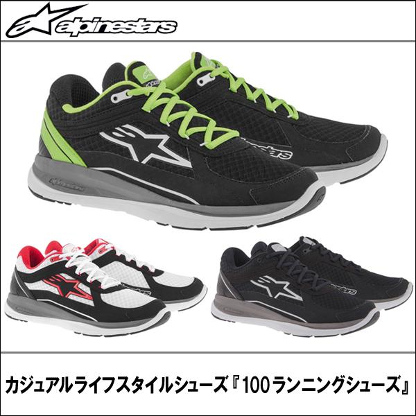 "Alpinestars (Alpinestars) 的休閒生活方式""100 跑步鞋"""
