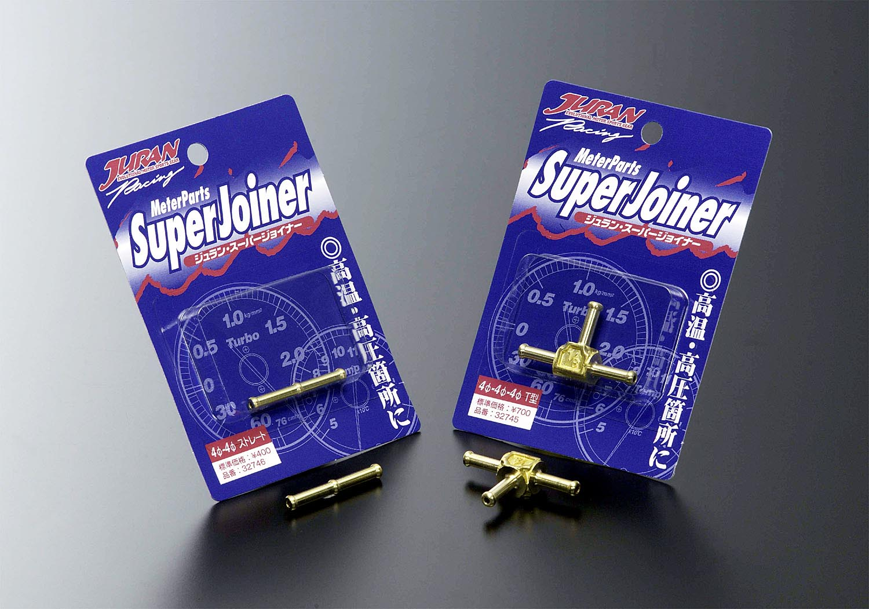 JURAN スーパージョイナー 4 Φ T 형
