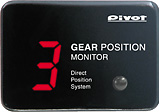 pivot GEAR POSITION MONITOR(빨강 표시)