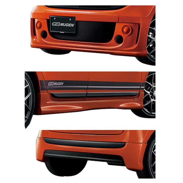 N-ONE バンパータイプスタイリングセット スポイラー3点セット 標準装備マフラー同時装着タイプ 未塗装 【無限】 (代引不可)