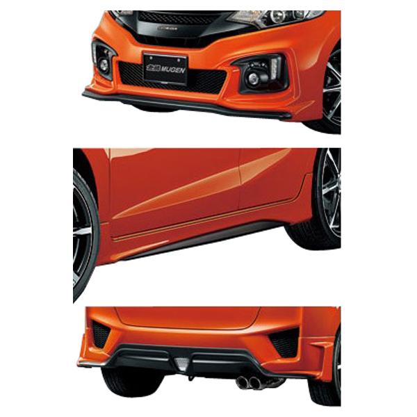 FITHYBRID・13GSパッケージ(FF/4WD)RS フロントエアロバンパースタイリングセット未塗装 ホンダHONDA/エアロ 【無限 ムゲン】 (代引不可)