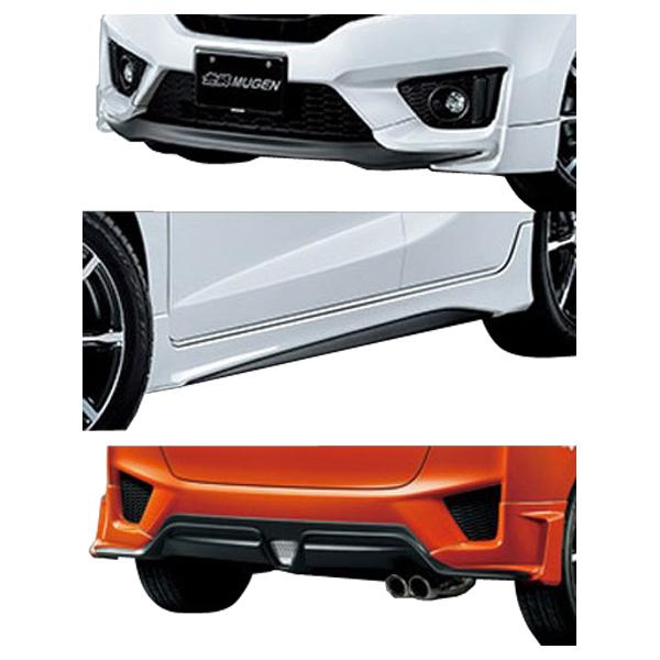 FITHYBRID・13GSパッケージ(FF/4WD)RS フロントアンダースポイラースタイルスタイリングセットカラード仕上げ 【無限 ムゲン】 (代引不可)