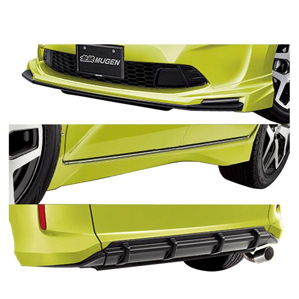 フリードプラス スタイリングセットA2 未塗装 スポイラー3点セット 【無限】 【代引不可】