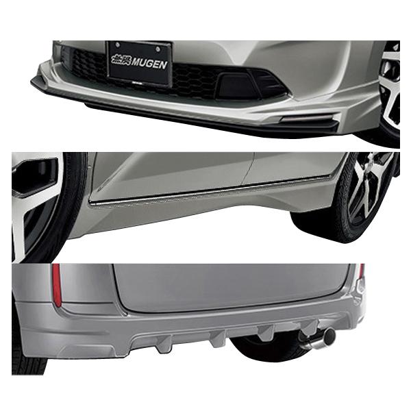 フリード/フリードプラス スタイリングセットA1 未塗装 スポイラー3点セット 【無限】 【代引不可】