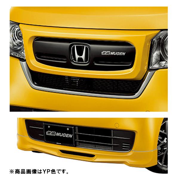 N-BOX フロントエアロセット スポイラー2点セット 未塗装 【無限 ムゲン】 (代引不可)