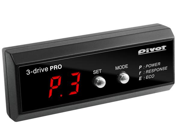 スロットルコントローラー 3-drive PRO PIVOT(ピボット)車種別専用ハーネスセット