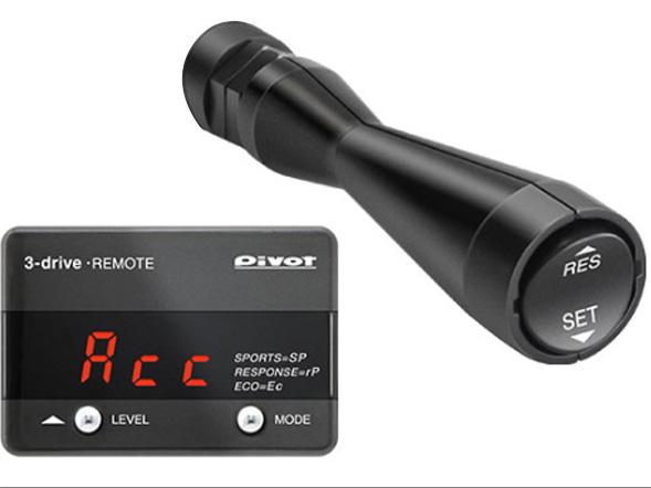 3-drive REMOTE 3 DR-L차종별 전용 안전 벨트+브레이크 안전 벨트 PIVOT(피보또)