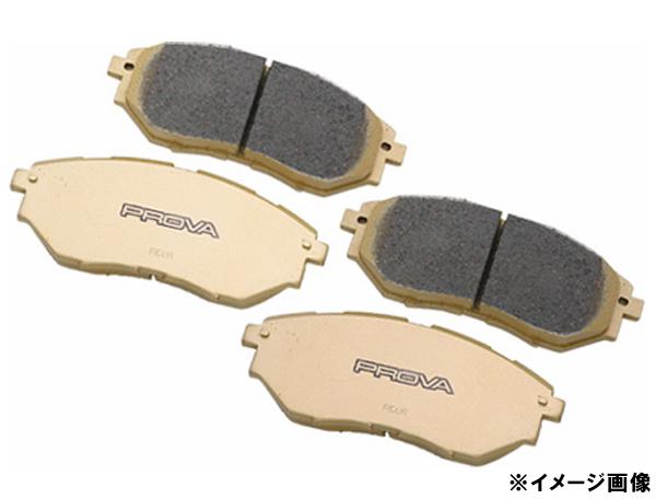 【送料無料】Prova(プローバ) インプレッサ用 スポーツブレーキパッド リア GRF/GVF STI (Brembo非装着) 系【インプレッサ】【ブレーキ】