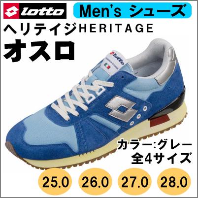 "男子的運動鞋""Lotto""supotsushuzuheriteijiosuroburu 25-28的4尺寸"